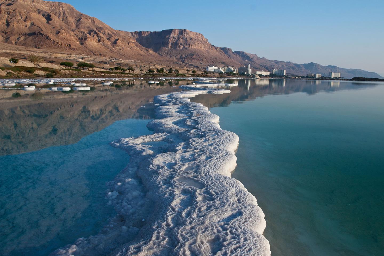 Quram - Dead Sea